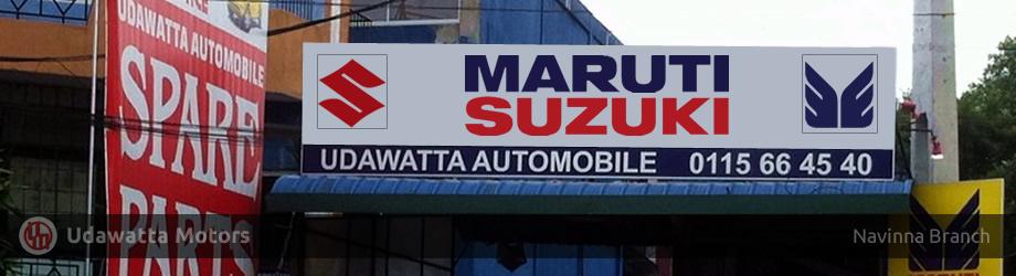Udawatta Motors Navinna Branch