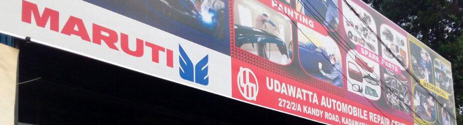 Udawatta Motors